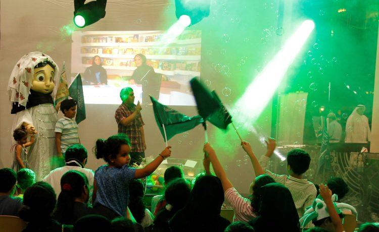 مسابقة جواز السفرالسعودي للأطفال