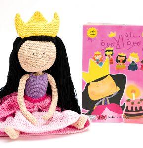 حفلة أميرة الأميرة مع الدمية