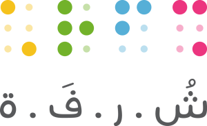 Shorfah Logo-01