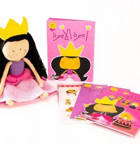 مجموعة قصص أميرة الأميرة مع الدمية