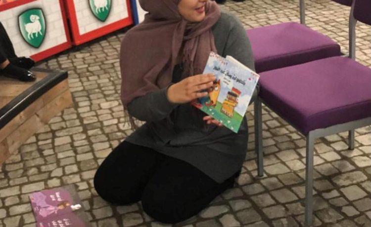 قراءة قصصية في مكتبة ريدنج في بريطانيا