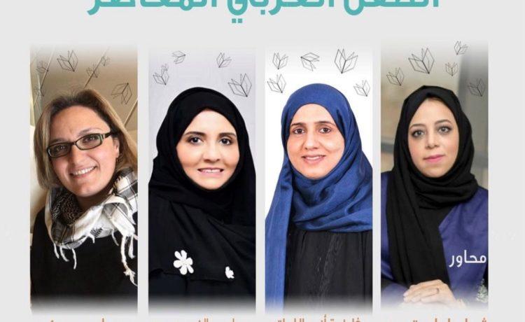 ندوة رؤى في أدب الأطفال العربي