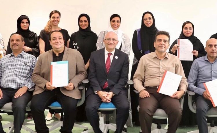 توقيع اتفاقية انتاج كتب ميسرة للأطفال ذوي الاعاقة البصرية