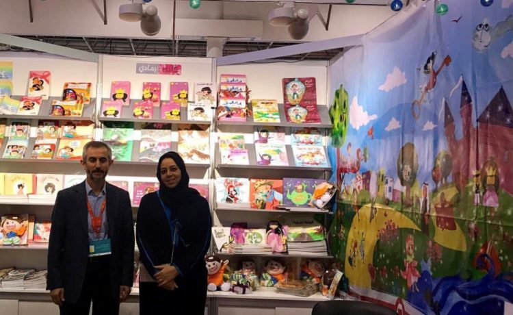 مشاركتنا في معرض الشارقة الدولي للكتاب 2018