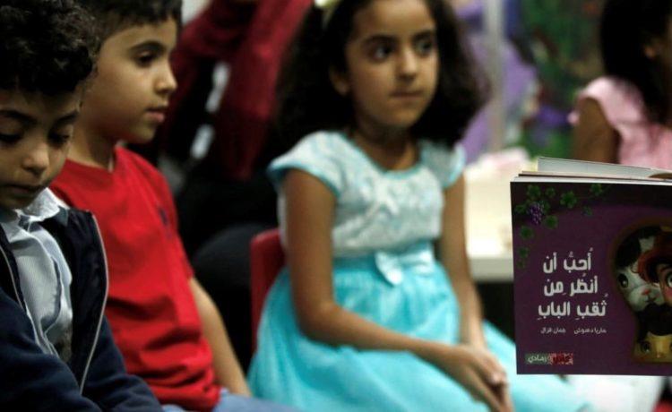 مسابقة كادي ورمادي في معرض جدة الدولي للكتاب