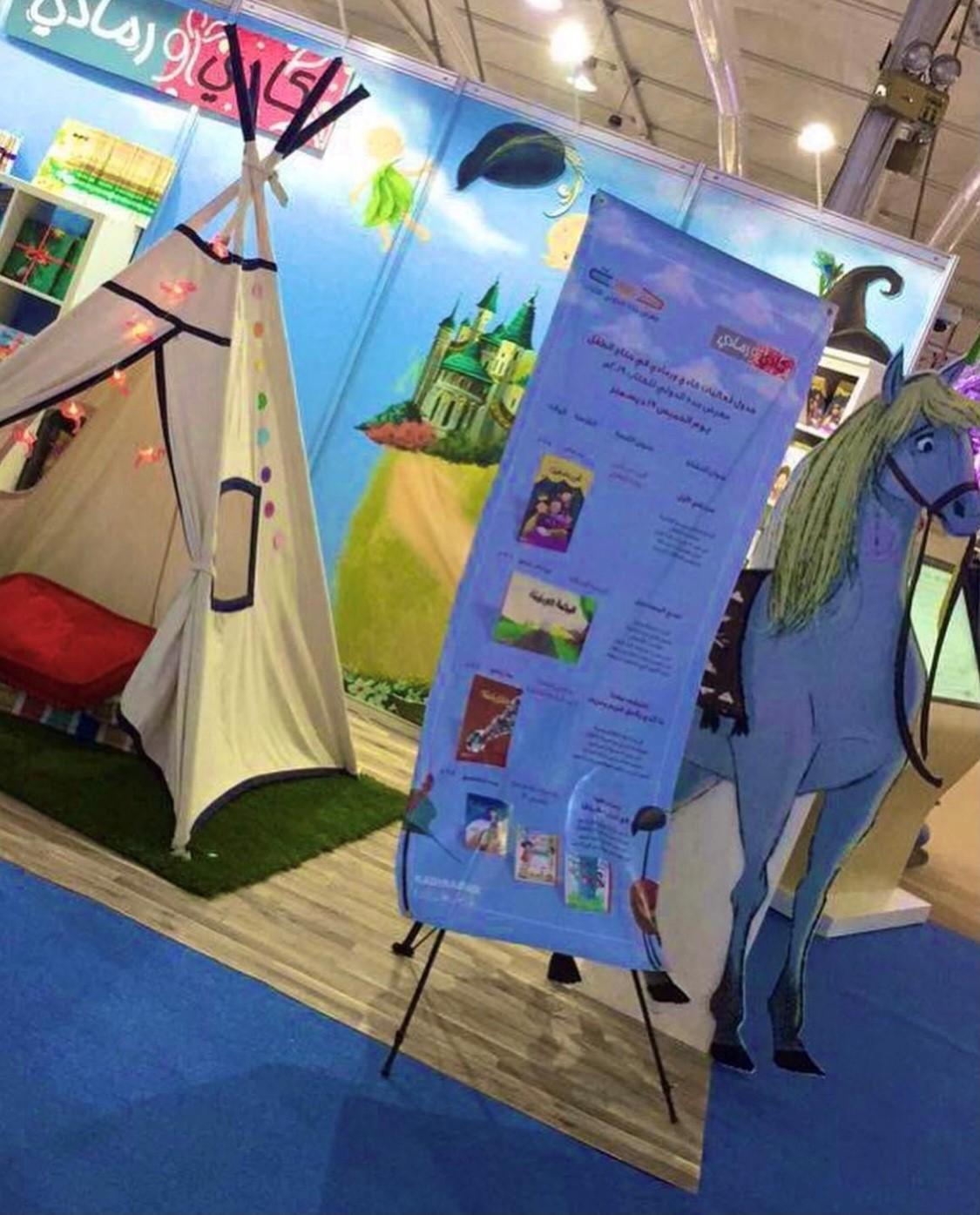 ننتظركم في #معرض_جدة_الدولي_للكتاب في جناحنا رقم G75🤗🤗🤗 لدينا خيمة مريحة للقراءة للأطفال ومجموعة كبيرة منالقصص الشيقة الجديدة وفِي ركننا الجميل تكتب الحكايات التي لا تنسى
