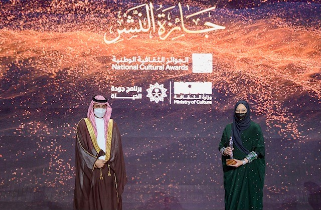 فوز كادي ورمادي بالدرع الفضي في الجوائز الثقافية الوطنية تحت مسار النشر